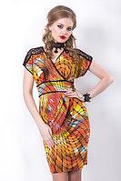 Эффектное платье полуприлегающего силуэта в яркой цветовой гамме. Размеры - 42, 46., фото 1