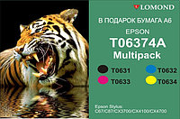 T06374A Multipack for Epson CX4700 Lomond (T0631/632/633/634 + подарок фотобумага A6)