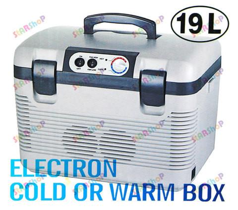 Холодильник автомобильный 19л (дисплей+кнопки+регулировка температуры)