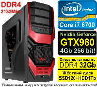 Компьютер от Q7 в Алматы | Системный блок Intel Core i7 6700 (3.4GHz) DDR3 16Gb HDD 1Tb