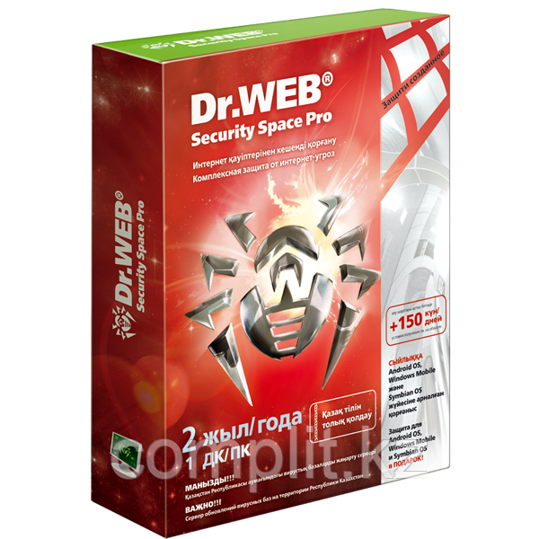 Антивирус Dr.Web Security Space Pro SILVER