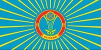 Флаг Астаны 1,5х0,75