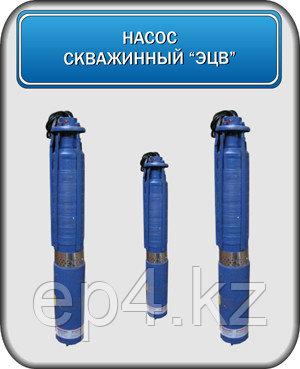 Насос скважинный ЭЦВ 8-40-60