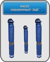 Насос скважинный ЭЦВ 8-40-60, фото 1