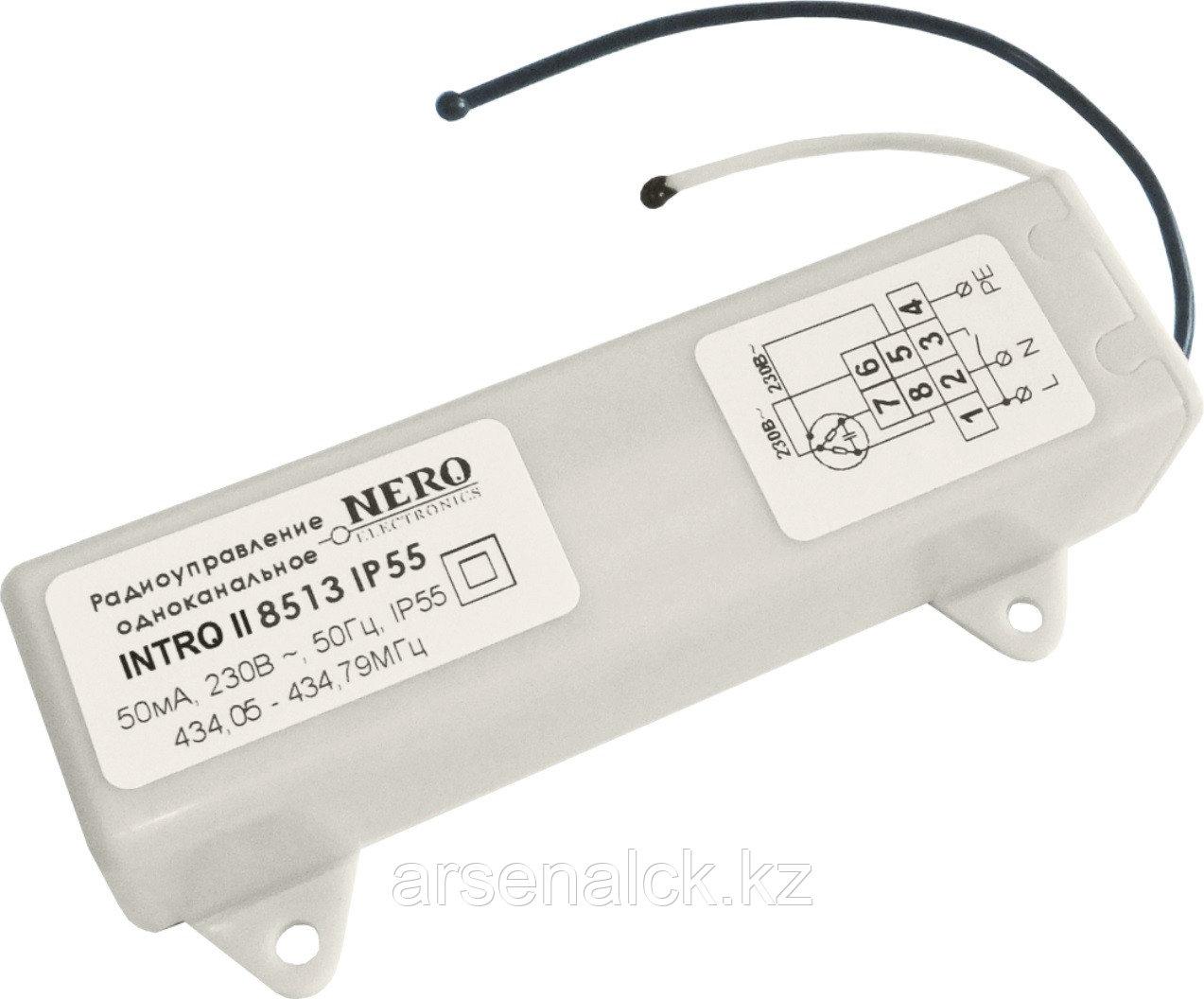 Исполнительное устройство Intro II 8513 IP55 в короб