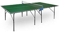 Стол для настольного тенниса «Amateur» (274 х 152,5 х 76 см)