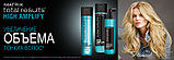 Шампунь для объема тонких волос с протеинами Matrix Total Results High Amplify Protein Shampoo 300 мл., фото 2