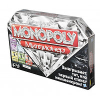 "Hasbro Game ""Монополия: Миллионер"""