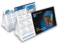 Календарь-домик, фото 1