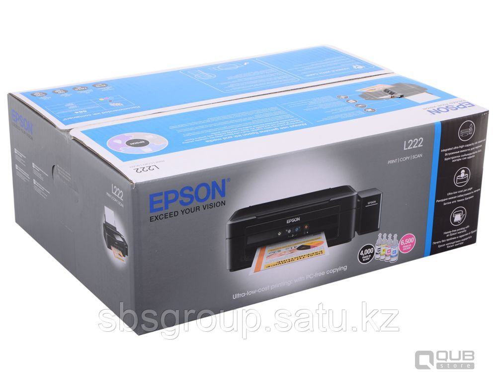 МФУ струйное Epson L222 printer/scanner/copier/4цв./A4/СНПЧ/27-15ppm (C11CE56403)
