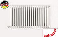 Радиатор трубчатый Zehnder (8 секций) Германия