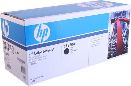 Картридж HP CE270A для Color LJ CP5525, фото 2