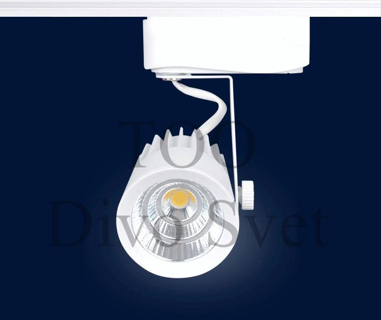 Трековый светодиодный светильник 15 W ( Оригиналы). Трековые светодиодные светильники 15 ватт