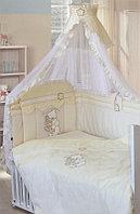 """Комплект в кроватку """"Сабина"""""""