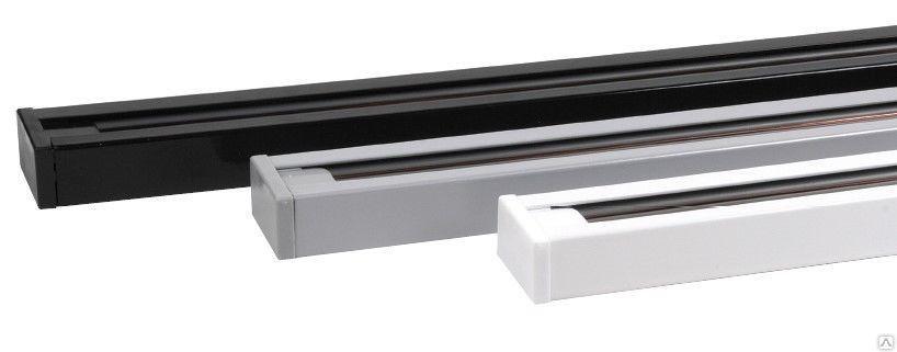 Шинопровод для трековых светильников 1,5 м