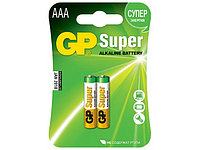 Батарейки GP Batteries Super Alkalin AAA (LR03/24AEBRA-2S2) комплект - 2 штуки, пленка 100/500