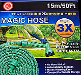 Шланги для полива Magic Hose15 м,- ( 22м,30м,37м,45м,50м,60м), фото 5