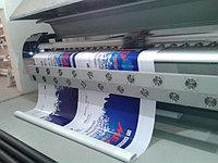 Технические требования к макетам для широкоформатной печати