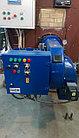 Горелка комбинированная ID 1700 (494-1744 kW), фото 3