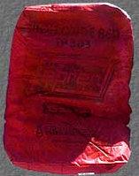 Пигмент Красный Германия