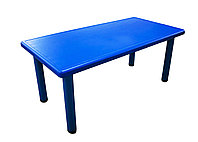 Столик пластиковый, синий, 120*60*51 см