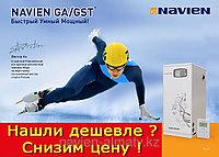 Котел газовый напольный NAVIEN GA23K