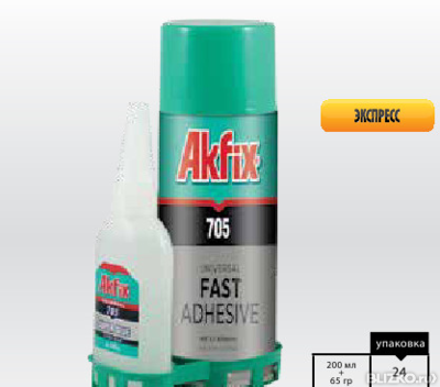 Akfix 705 клей 400мл+ 125гр.
