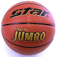 Мяч баскетбольный STAR NEW JUMBO BB417 №7, фото 1