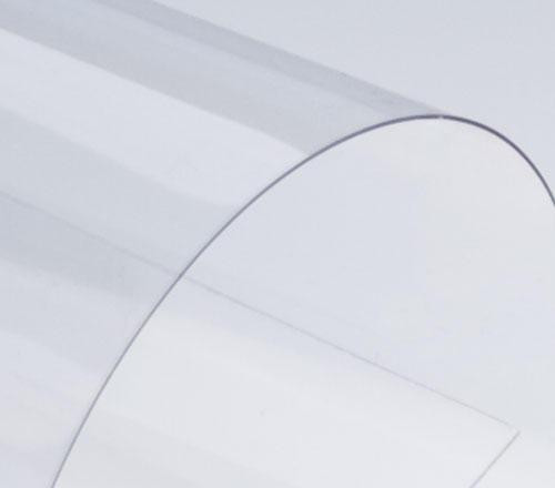Обложки для переплета пластиковые А3, 200 микрон (прозрачные)