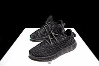 "Yeezy Boost 350 ""Pirate Black"""