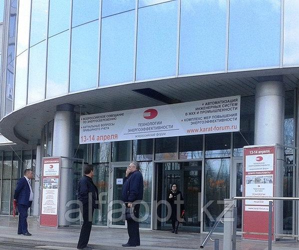 Альфаснаб побывал на Всероссийском форуме «Технологии Энергоэффективности-2016»