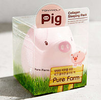 Маска с коллагеном Tonymoly Pure Farm Pig Collagen Sleeping Pack,80мл