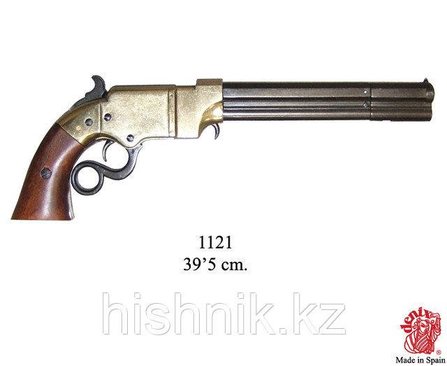 Пистолет Вулкан .38,USA 1855.