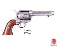 """Револьвер калибра .45 выпуска S. Colt США, 1873, ствол 7 1/2"""""""