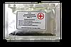 Индивидуальный перевязочный пакет ИПП-11