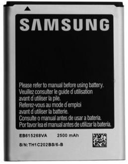 Заводской аккумулятор для Samsung Galaxy Note 1 N7000 (EB615268VA, 2500 mah)
