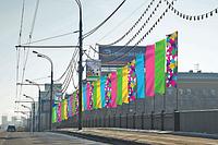 Изготовление флагов, фото 1