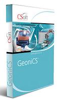 GeoniCS Изыскания (RGS, RgsPl) v.10.x, лок. лицензия