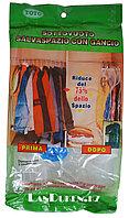 """Вакуумный пакет для вещей ВЕРТИКАЛЬНЫЙ 110* 60 см """"Prima Dopo"""" (для хранения вещей), фото 1"""