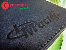 Нанесение логотипа на ежедневники, Алматы