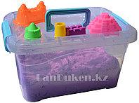 Кинетический песок для детей большой (1 Класс), живой песок (фиолетовый)