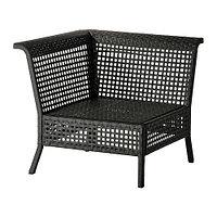 Кресло садовое угловая секция, черно-коричневый, КУНГСХОЛЬМЕН, ИКЕА, IKEA Казахстан
