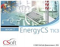 EnergyCS ТКЗ v.3, cетевая лицензия, доп. место