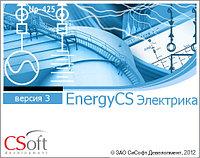 EnergyCS Электрика v.3, сет. лицензия, доп. место