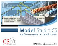 ElectriCS 3D v.x.x -> Model Studio CS Кабельное хозяйство v.1, сет. лиц-я, серверная часть, Upgrade