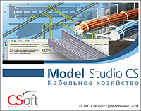 ElectriCS 3D v.x.x -> Model Studio CS Кабельное хозяйство v.1, лок. лицензия, Upgrade