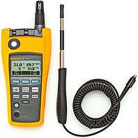 FLUKE 975 - тестер качества воздуха