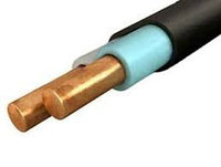 Power Cable 2x0.75
