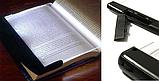 Плоская лампа для чтения книг, фото 3