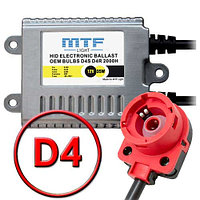 Блок розжига MTF Light D4